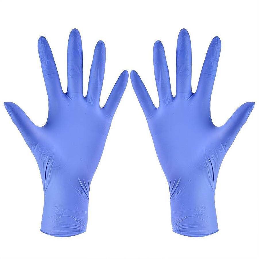 悪の経済習熟度使い捨て手袋 ニトリルグローブ ホワイト 粉なし タトゥー/歯科/病院/研究室に適応 S/M/L/XL選択可 100枚 左右兼用(XL)