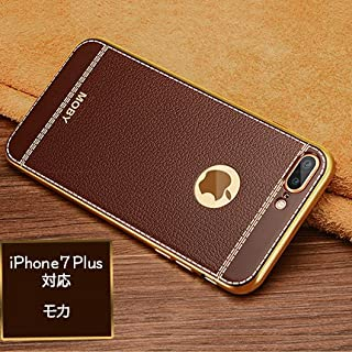 TPU製レザー貼スマートフォンケース iPhone7 Plus対応 (iPhone7 Plus, モカ) [並行輸入品]