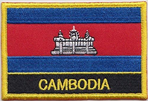 Cambodge Drapeau Brodé Rectangulaire Patch Badge / à Coudre ou à Repasser - Design Exclusif à partir de 1000 Flags