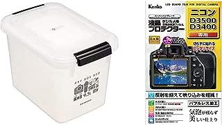 HAKUBA ドライボックスNEO 9.5L クリア 防湿庫 KMC-37 & Kenko 液晶保護フィルム 液晶プロテクター Nikon D3500/D3400用 KLP-ND3500