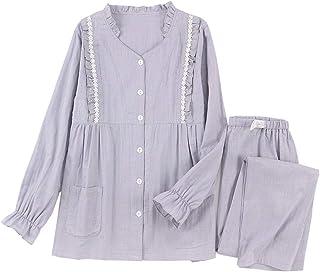パジャマ マタニティウェア 授乳服 レディース 純綿ガーゼパジャマ 前開き 上下セット