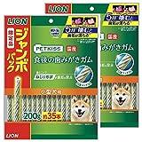 【Amazon.co.jp限定】 ペットキッス (PETKISS) 犬用おやつ 食後の歯みがきガム 小型犬用 ジャンボパック 200gx2袋 (まとめ買い)