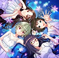 【Amazon.co.jp限定】CUE! 04 Single 最高の魔法[初回限定盤](CD+DVD)(メガジャケ付)