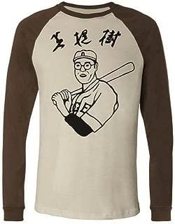 Kaoru Betto Baseball Raglan T-Shirt