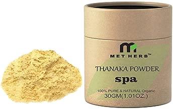 100% Pure & Natural Thanaka powder for permanent hair removal 30g