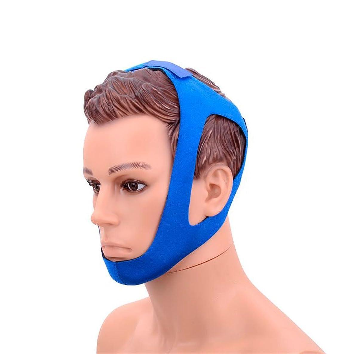読み書きのできない辛いわかりやすいQi いびき防止、人工物の停止 - 男性と女性のいびきの撲滅 - 障害物 - いびきストッパー - 顎ベルト - 脱臼 - Xia (色 : Blue)