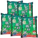アイリスオーヤマ お茶の猫砂 7L×5袋 (まとめ買い)