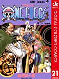 ONE PIECE カラー版 21 (ジャンプコミックスDIGITAL)