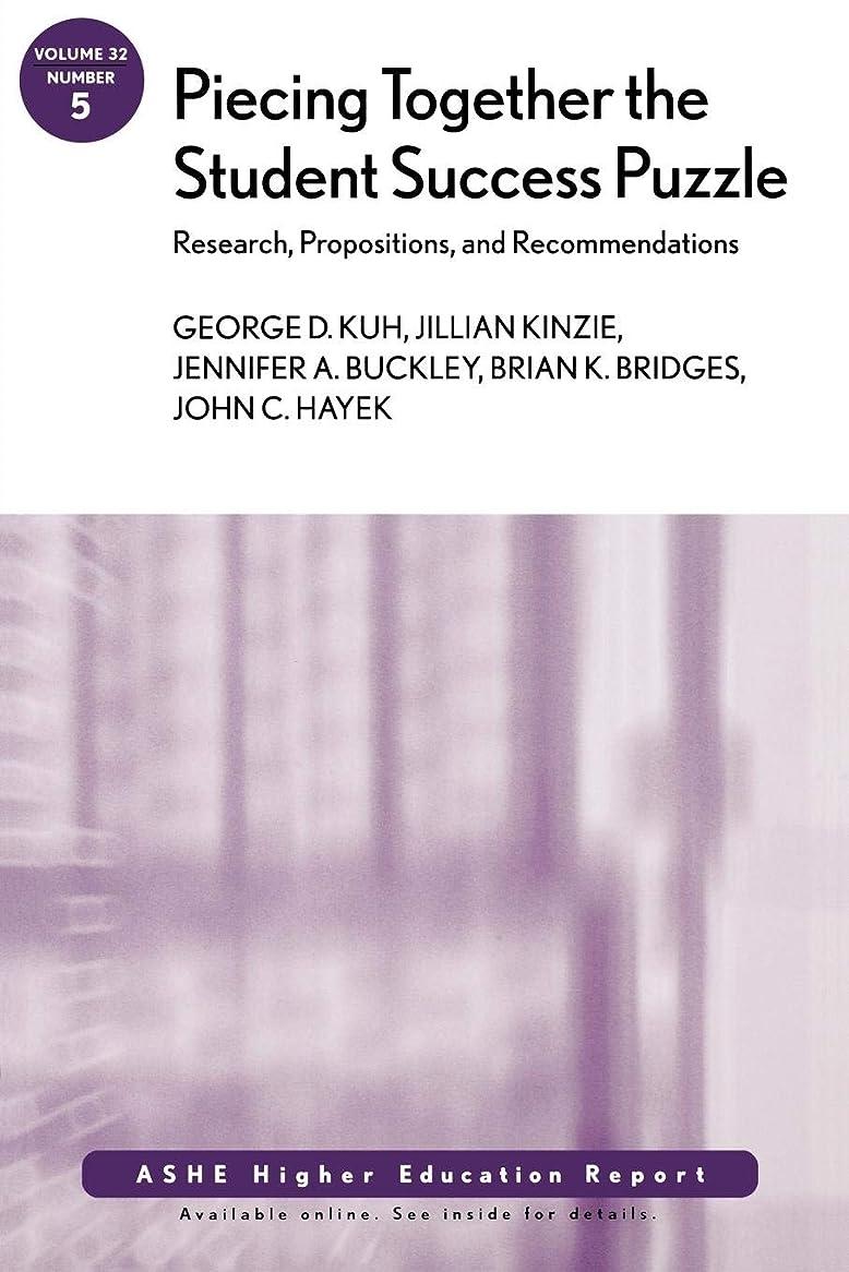 カップ橋脚ケントPiecing Together the Student Success Puzzle: Research, Propositions, and Recommendations: ASHE Higher Education Report (J-B ASHE Higher Education Report Series (AEHE))