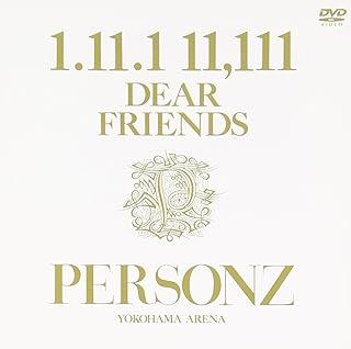 1.11.1 11.111 [DVD]