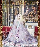 ALI PROJECT 25周年記念ベストアルバム「血と蜜~Anthology of Gothic Lolita & Horror」(Blu-ray ...