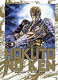 Hokuto no Ken Ultimate T13