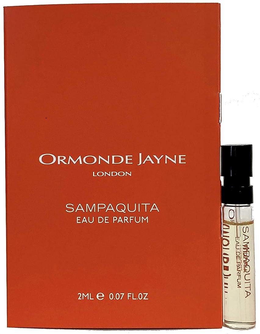 どれでも無効にする領事館オーモンド ジェーン サンパキータ オードパルファン 2ml(Ormonde Jayne SAMPAQUITA EDP Vial Sample 2ml)