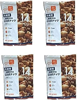 【まとめ買い】 デルタインターナショナル 二週間分のロカボナッツ 28g×14袋 4個セット (合計56袋) 約2ヶ月分