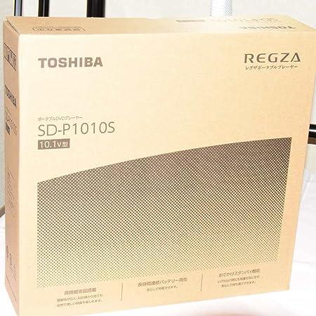 東芝 10.0Vノート型DVDポータブルプレイヤー レグザ ホワイト SD-P1010S