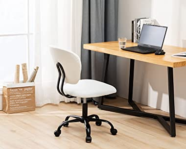 Office Chair Ergonomic Cheap Desk Chair PU Leather Computer Chair Task Rolling Swivel Stool Mid Back Executive Chair with Lum