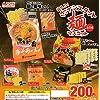 袋入り!ざ・インスタント麺マスコット [全5種セット(フルコンプ)] ガチャガチャ カプセルトイ