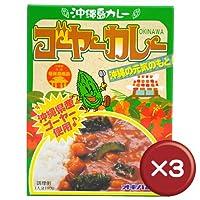 沖縄島カレー ゴーヤーカレー 3箱セット