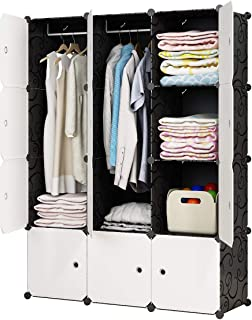 "JYYG Portable Wardrobe Closets 14""x18"" Depth Bedroom Armoire, Storage Organizer, 6 Cubes + 2 Hangers"