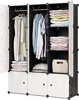 "JYYG Portable Wardrobe Closets 14""x18"" Depth Bedroom Armoire, Storage Organizer, 6 Cubes + 2 Hangers"