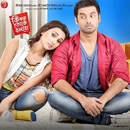 Madhuraa Bhattacharya feat. Vicky A Khan