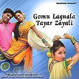 Gomu Lagnala Tayar Zayali