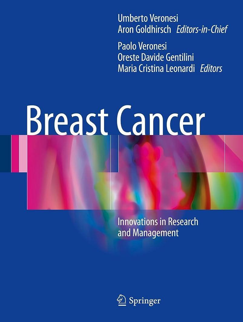 仕方共役縫うBreast Cancer: Innovations in Research and Management (English Edition)