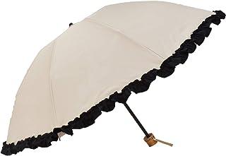 100%完全遮光 99%ではダメなんです! 【Rose Blanc】 日傘 晴雨兼用 UVカット 1級遮光 撥水 ブランド おしゃれ レディース かわいい 母の日 3段折り(傘袋) 50cm フリル 3f1