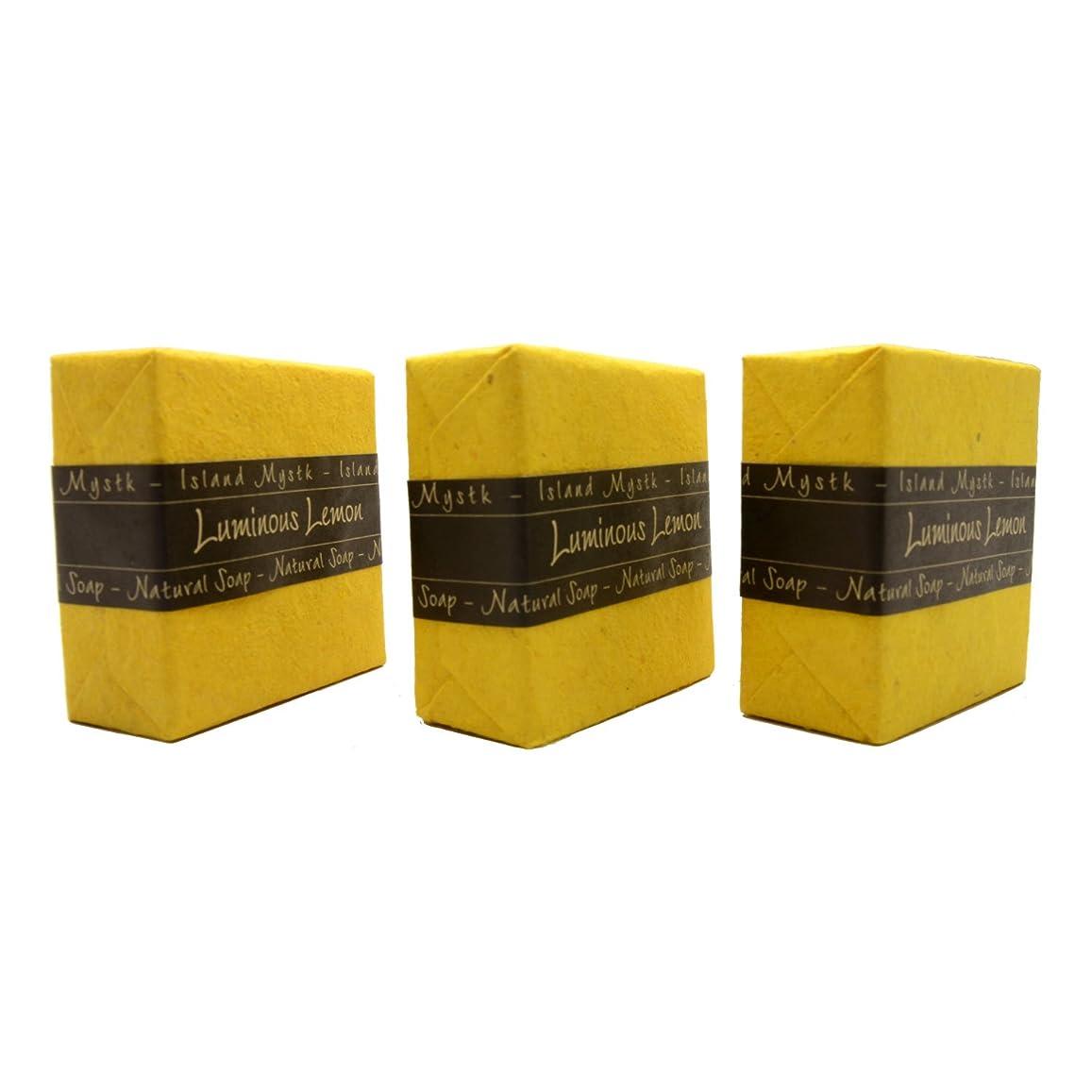 発疹息子スキャンダルアイランドミスティック ルミナスレモン 3個セット 115g×3 ココナッツ石鹸 バリ島 Island Mystk 天然素材100% 無添加 オーガニック