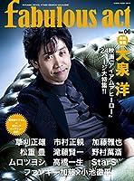 fabulous act(ファビュラス・アクト) Vol.06 (シンコー・ミュージックMOOK)