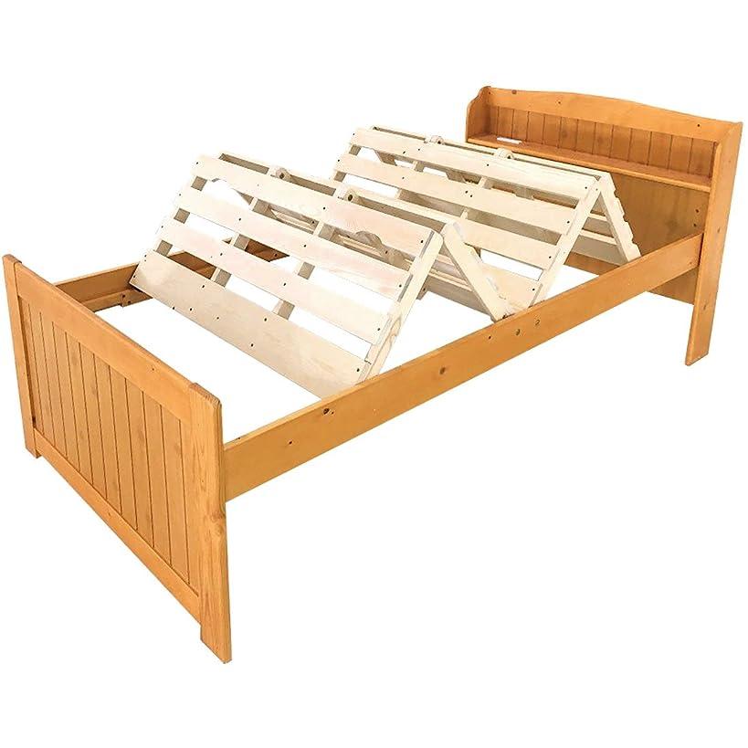 大破発疹ペネロペタンスのゲン 布団が干せる 宮付き すのこベッド シングル 3段階高さ調節 2口コンセント付 耐荷重120㎏ 北欧 おしゃれ カントリー ナチュラル 4960000500 【大型商品】