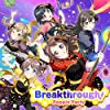 Breakthrough!【Blu-ray付生産限定盤】