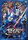 仮面ライダーセイバー VOL.11 [DVD]