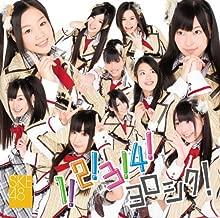 1!2!3!4!YOROSHIKU!(CD+DVD)(TYPE B) by SKE48 (2010-11-17)