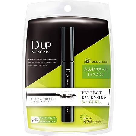 D-UP(ディーアップ) ディーアップ パーフェクト エクステンションマスカラ for カール 1本