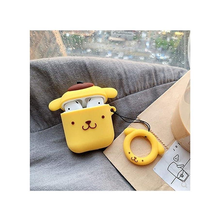 ペパーミントに関して観客NTSM スタイリッシュなヘッドフォンカバー、かわいい犬スタイルのデザイン、AirPodsケース シリコーン素材、簡単で作られた(黄色) をインストールするには使用し、快適なするには (Color : Yellow)