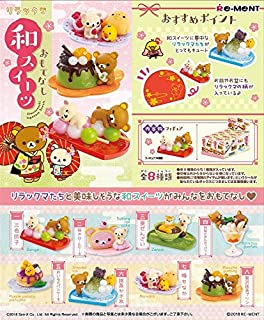 Rilakkuma hospitality Japanese suites BOX product 1 BOX = 8 pieces, all eight