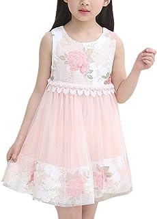 HAPPYJP 子供服 ドレス ワンピース ガールズ  ノースリーブ 花柄 チュール 結婚式