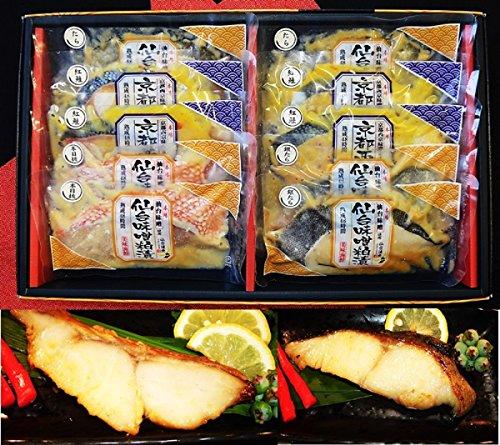 美味海鮮・仙台漬魚ギフト10P(mo-1) 伝統の仙台味噌と本場京都西京味噌で味付けしたこだわり漬魚セットです。 【母の日ギフト・ご贈答・ご自宅・お誕生日プレゼントにも!配送指定OK!
