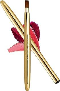 ROWNYEON リップブラシ 平筆 リップ筆 スライド式 メイクブラシ リップ用 化粧ブラシ 化粧筆 高級繊維毛 伸縮可能 持ち運び 便利 使いやすい 柔らかい 肌に優しい 初心者におすすめ ギフト (金色)