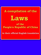 Patent Law of China (in English) (Chinese law)