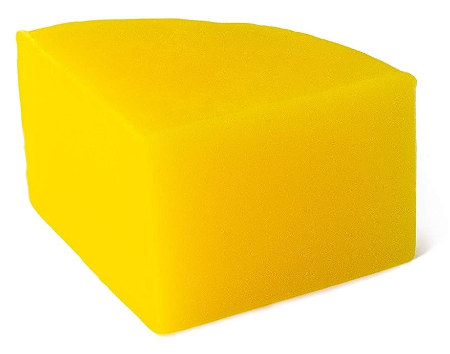 レビューヒット埋めるグリセリン クリアソープ 色チップ 黄 25g (MPソープ)