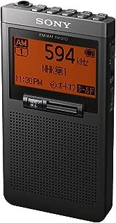 ソニー SONY PLLシンセサイザーラジオ SRF-T355 : FM/AM/ワイドFM対応 片耳イヤホン付属 ブラック SRF-T355 B