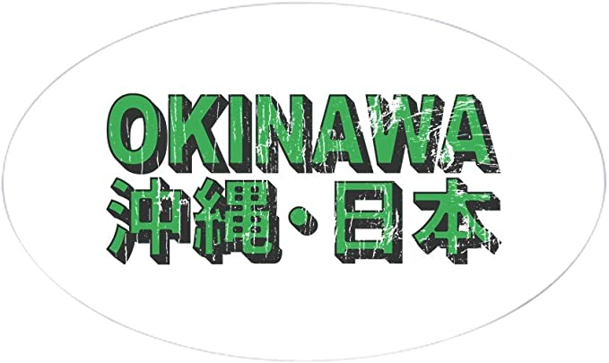1762813746 CafePress Flag Of Okinawa Prefecture Sticker Sticker Oval