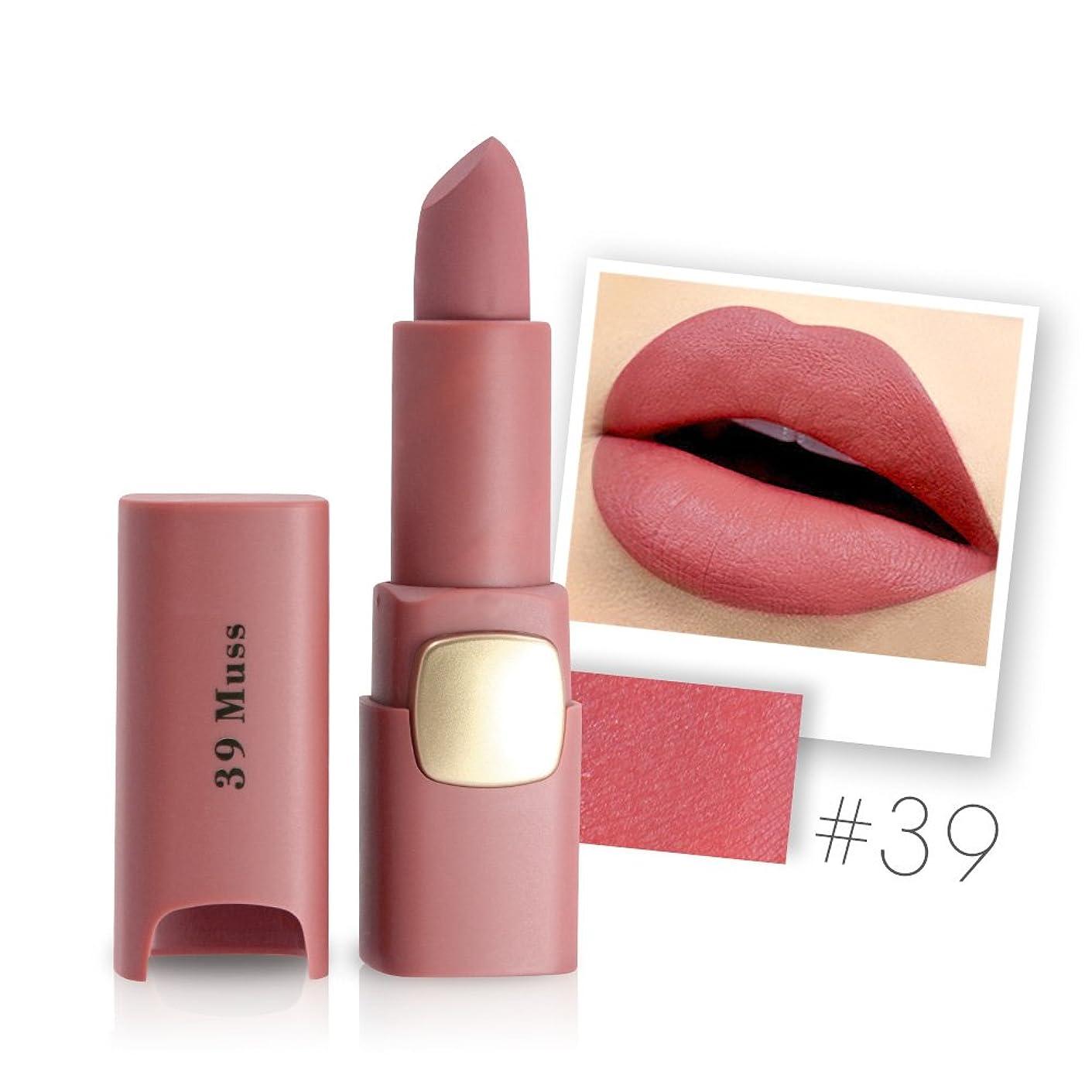 スカウトフォーカス精神医学Miss Rose Brand Matte Lipstick Waterproof Lips Moisturizing Easy To Wear Makeup Lip Sticks Gloss Lipsticks Cosmetic