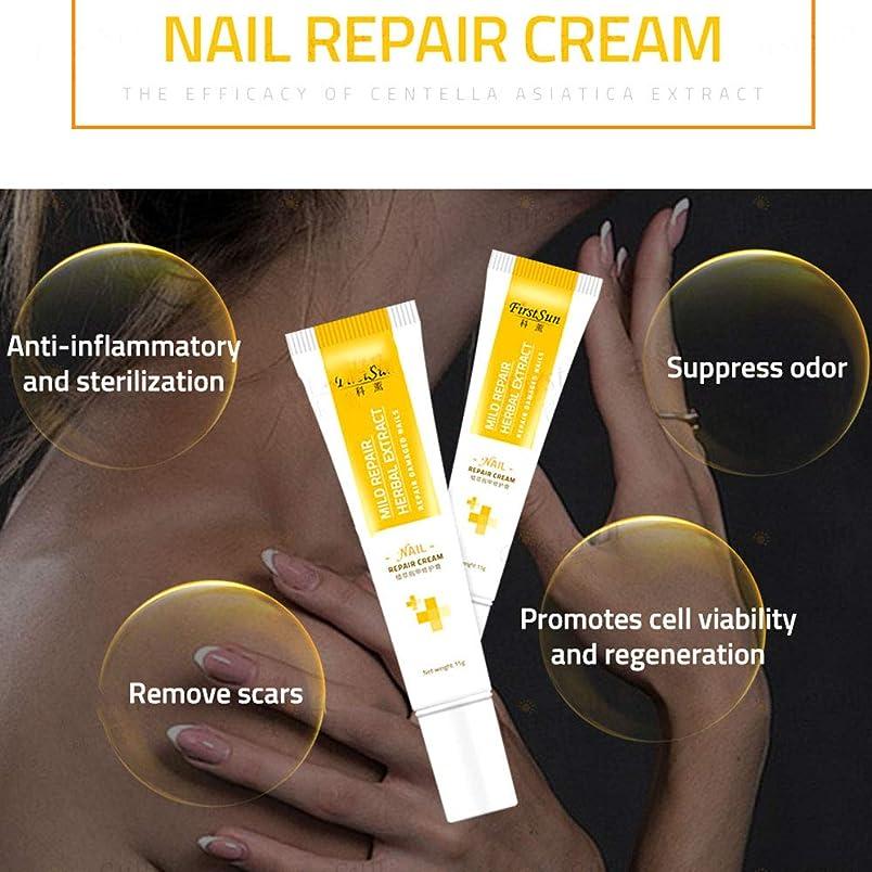 魅力的賛辞仕方ネイルクリーム、爪真菌治療爪修復クリーム爪真菌症爪周囲炎抗真菌感染は、保護ネイルケアを強化