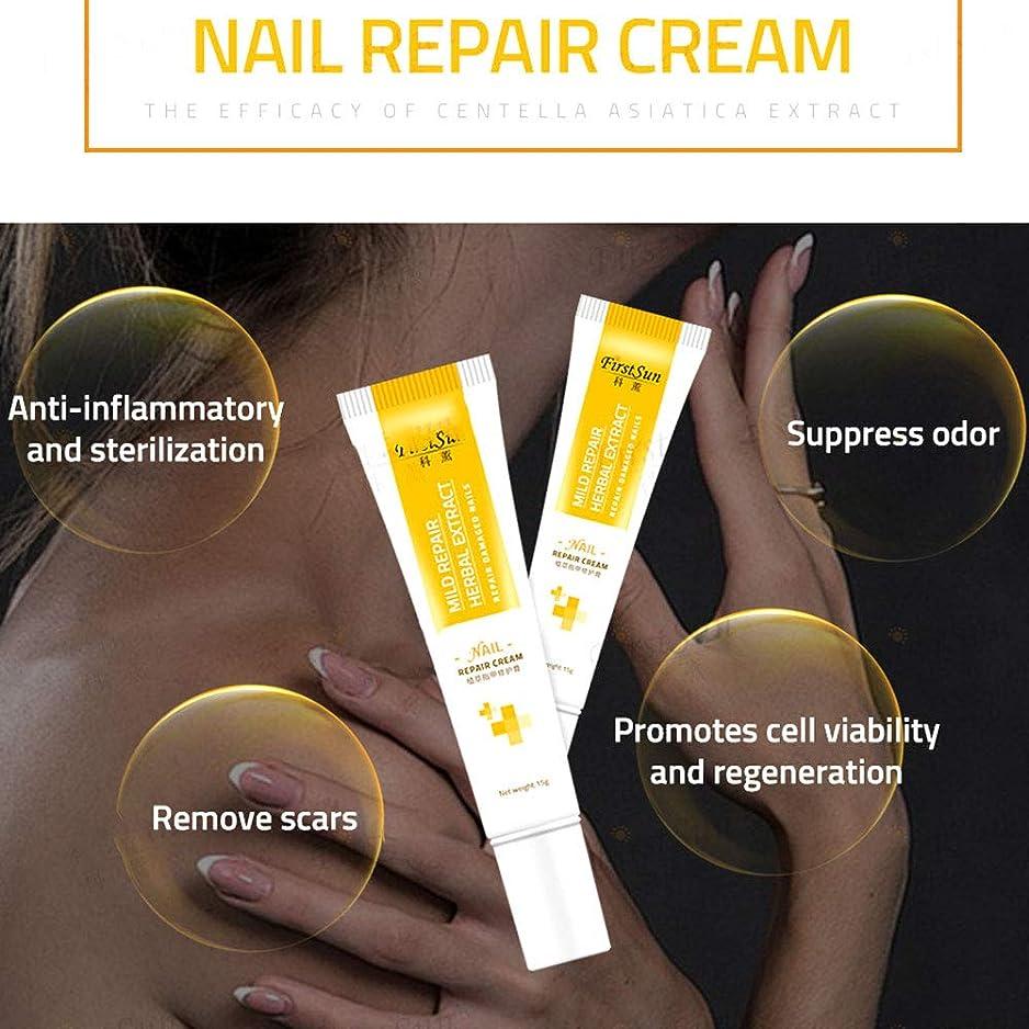 のれん取り出すオプショナルネイルクリーム、爪真菌治療爪修復クリーム爪真菌症爪周囲炎抗真菌感染は、保護ネイルケアを強化
