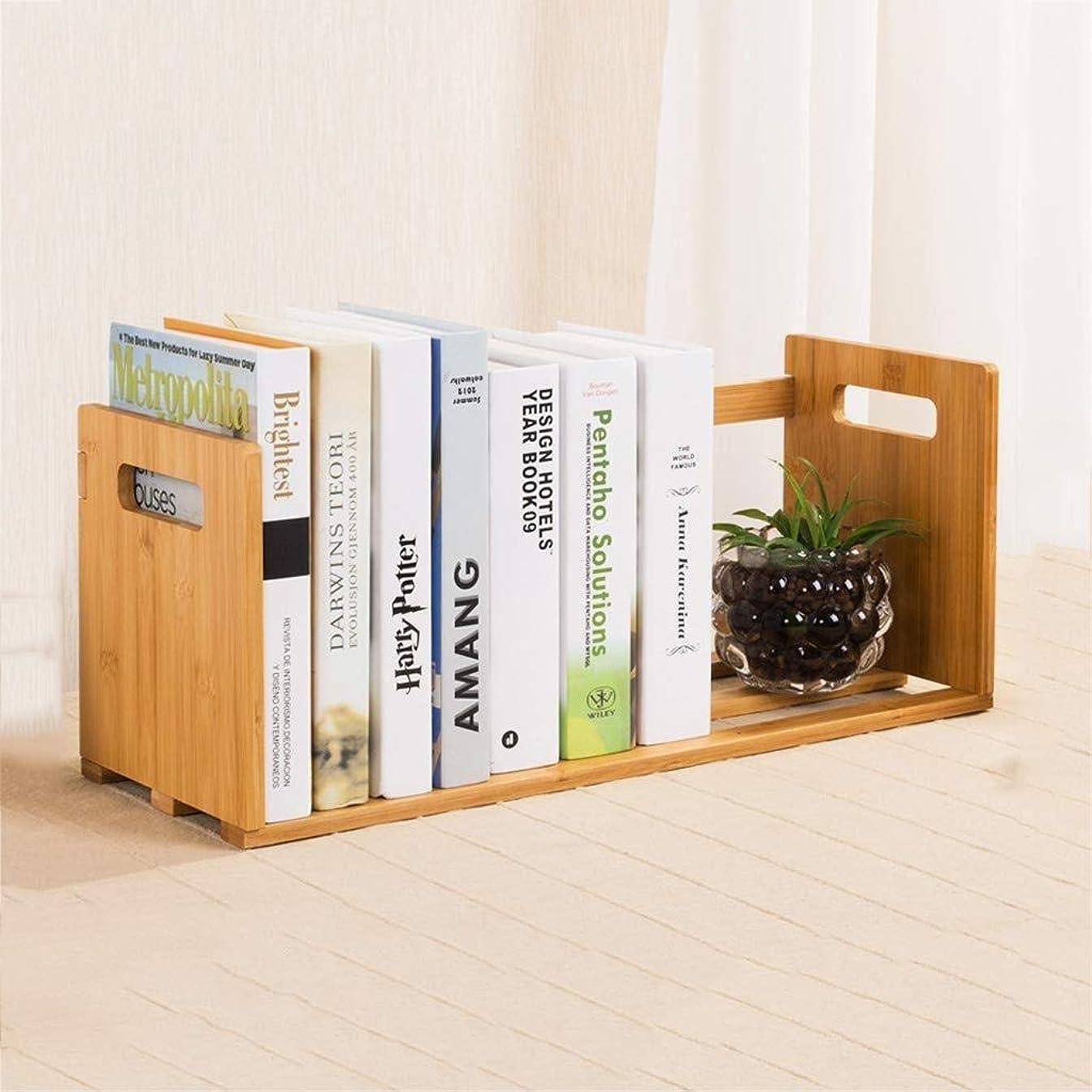 レンズ正しく邪悪な本棚デスクトップ本棚シンプルな木製小さな本棚本ファイル収納ラックディスプレイスタンド50×18.5×20センチ
