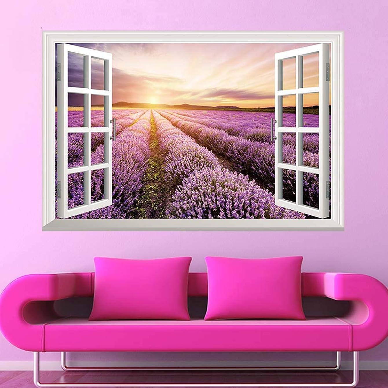 iwallsticker 3D Fake Window Wall Decal Lavender Vinyl Wall Sticker Art Home Décor Removable Wall Mural Poster Stickers