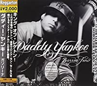 Gasolina by Daddy Yankee (2005-05-11)
